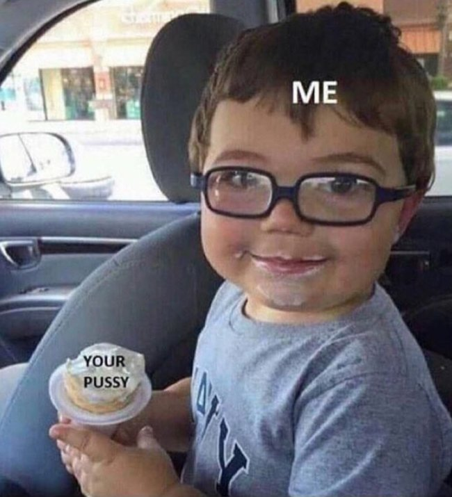 Meme For You Significant Other
