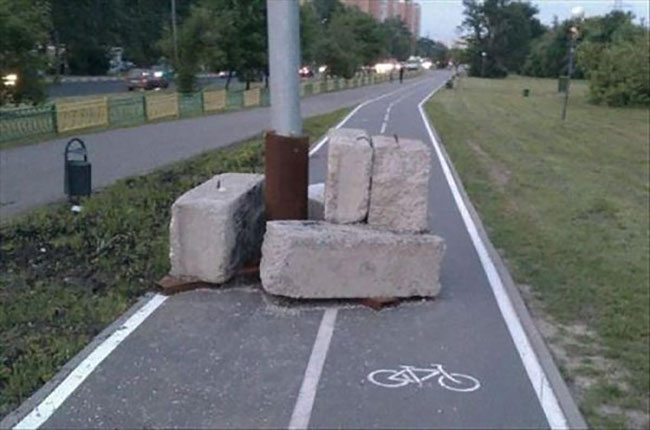 Terrible Construction Fail