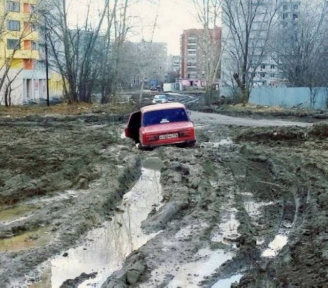 Only Seen In Russia