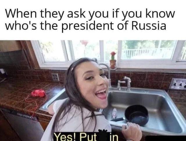 Dirty Meme